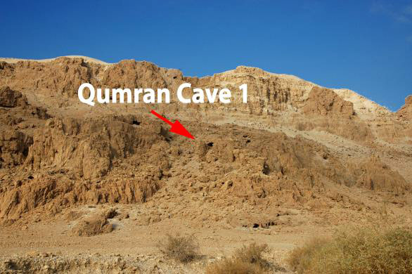 Qumran-Cave-Gaia-Travel